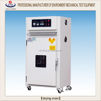 Hot air circulating oven/Drying oven /High temperature Lab oven