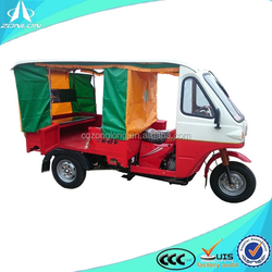 cheap china tricycle taxi/3 wheel motorcycle with cabin