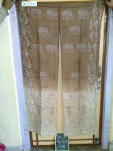 cortina japónes, noren, Cotrinas lino