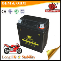 12v 7ah batteries for motorcycles,maintenance free motorcycle battery charger