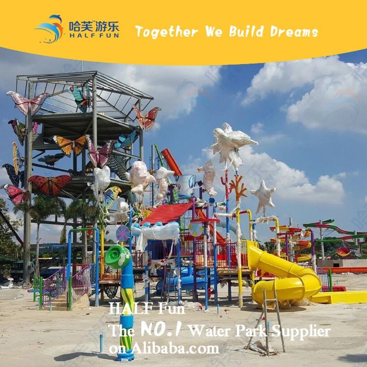 METADE da Diversão (N ° 1 do Parque Da Água Marca em Alibaba.com) Conjunto Completo de Fibra de vidro de Água Parque/Parque Temático Soluções