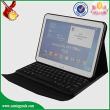 2015 new product black flip with keyboard android tablet PU leather case for samsung T530