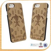 2015 Laser Blank Mobile Phone Wholesale dark Wood Case for iPhone 6 wooden dark cases for iphone 6s plus 5.5inch