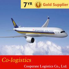 Air freight agent from Guangzhou to Washington Dulles----------------ada skype:colsales10