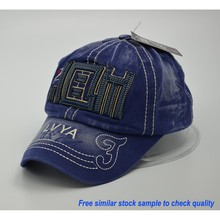 New 100% Cotton Cap Hat Adjustable Polo Style Washed Baseball Plain Solid Visor