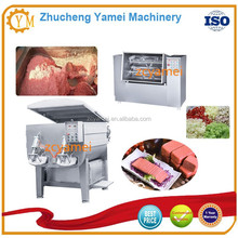 Meat Processing Machine,Meat Processing Equipment,Meat Processing Machine For Sale