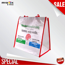 2015 hot sale Reusable eco nonwoven foldable shopping bag