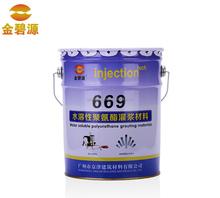 JBY669 Hydrophilic Polyurethane Foam Waterproof Product