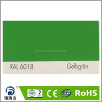 Powder paint interior glossy smooth RAL6018 yellow green