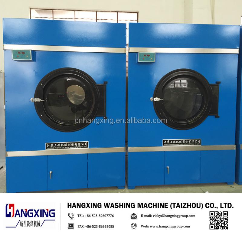 Коммерческая стиральная машина прачечная стиральная машина промышленная моечная машина