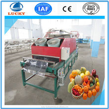 2015 popular fully automatic electric vegetable drying machine
