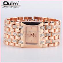 Oulm brand cheap ladies fancy watches, rose gold lady watch, fashion bracelet watch