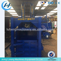 New Condition compress waste paper press baling machine for sale