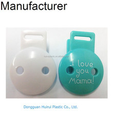 2015 new design blue and white food grade plastic baby pacifier clip/holder