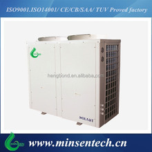 -25 degree Extremely Cold Areas Use air source heat pump evi split heat pump water heater dubai