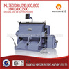 flat bed packing paper die cutting machine