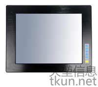 15-inch industrial touch monitor with VGA USB or RS232 Interface