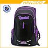 2015 korean best selling factory purple lovely girls fashion school bag