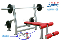 Luxurious High Quality decline weight lifting bench indoor exercise equipment AMA-8832
