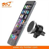 Magnet Car Phone Holder, Magnetic Suction Cup mobile phone mount holder/car holder