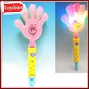 /product-gs/kids-clap-hands-toy-candy-1492284619.html