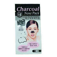 10PCS/Lot Charcoa Bamboo Mask Charcoal Deep Cleaning Nose Pack Pores Blackhead Remove Strong Strip Beauty Face Skin Care Product