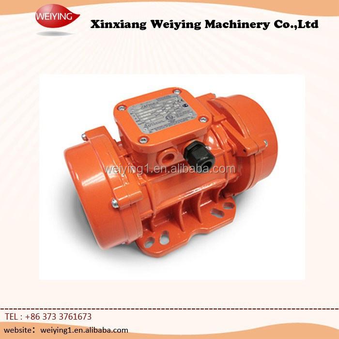Alibaba China Small Vibrating Motors