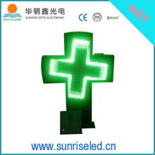 Double Sides P10/P16/P20/P25 Outdoor 3D Pharmacy LED Cross Edit Software