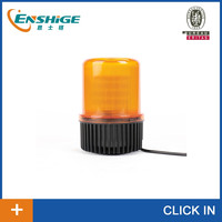 small rotating lights for police car, ambulance, special vehicle