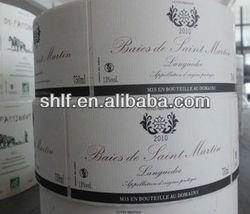 High Quality Adhesive OEM Printing Cosmetic Labels