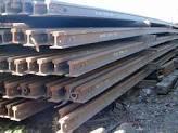 HMS Used Rail