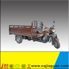 2015 Petro Tricycle/hot-selling Gas Motor Trike