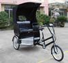 Hot Sales Electric Pedicab Rickshaw