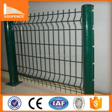 HOT SALE! Galvanised Lowes hog wire fencing ---ISO9001:2008 FACTORY