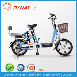 Powerful 36V 350W high speed China ebike electric bikes for sale