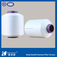 china supplier 4075/3075/2075 36F polyester mechanical Spandex covered yarn material for sock white