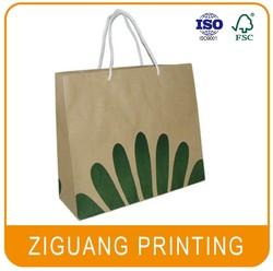 Customized advertising paper bag