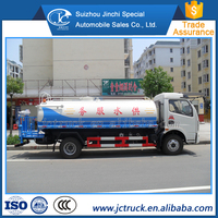 Manual transmission type 8CBM water tank high quality plant watering cart sale