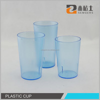 Sanding finish plastic ice water cup, transparent cup