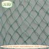HDPE green Graden net/Pond net/Anti bird net/blueberry netting