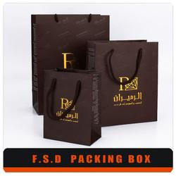 unit design beautiful plastic packaging bag for chips /snacks