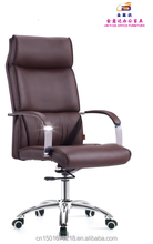 modern office furniture ergonomic leather executive office chair 8032A-1