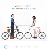 YUN WHEEL C1 electric bike, cheap electric bicycle for teenagers