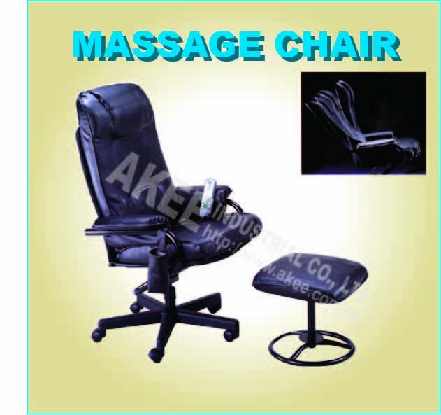 Haute qualit lectriques bureau fauteuil de massage chaise de luxe massage - Chaise massage electrique ...