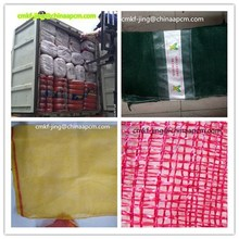 Leno Mesh Bag with Label for Vegetables and fruits