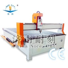 NC-B1224 Chinese machine used woodworking machines wood carving frame