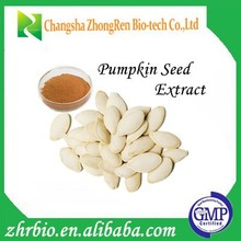 Pure Natural Pumpkin Seed Extract 4:1,10:1,20:1