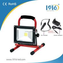 2015 hot sale new design good quality best price 5 years warranty 10W 20w 30W 50W rechargeable led floodlight
