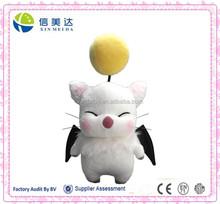 Final Fantasy- Moogle Kuplu Kopo plush doll