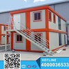 High quality easy installation expandable container house/flat pack container house